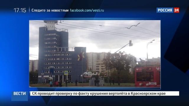Новости на Россия 24 • На проспекте Вернадского в Москве столкнулись троллейбус и легковушки