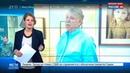Новости на Россия 24 Скандал с Без смущения борьба с педофилией или хулиганство