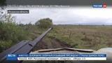 Новости на Россия 24 Десантники отработали форсирование реки