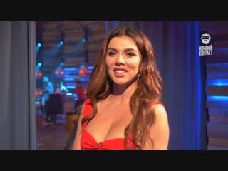 Анна седокова в гостях у шоу «ночной контакт»