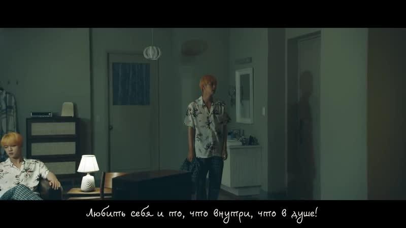 BTS (Jin) - Epiphany [Rus.sub] [Рус.саб] Karaoke