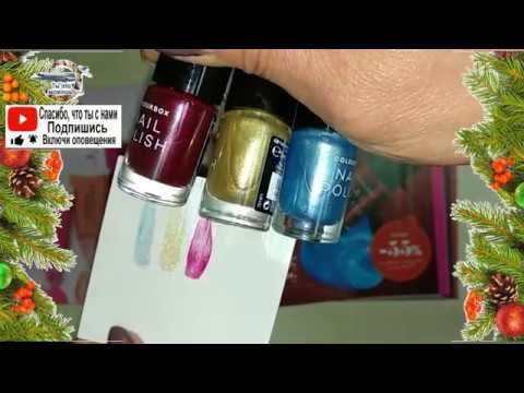Лак для ногтей COLOURBOX 35138 Золотая Пыльца 35139 Рубиновый Блеск 35140 Голубой Иней