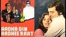 Adha Din Adhi Raat 1977 Full Hindi Movie Vinod Khanna, Shabana Azmi, Asha Parekh, Jalal Agha