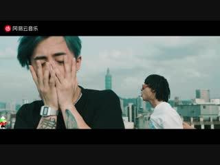 Bridge / K ELEVEN - 胖屁股 (Prod. K ELEVEN & JO$H)