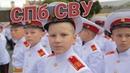 Санкт Петербургское Суворовское Военное Училище СПб СВУ