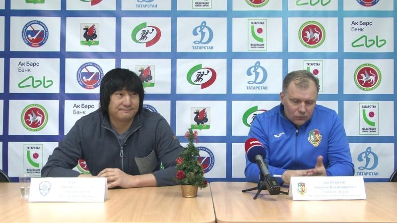 12 12 18 Динамо Казань Уральский Трубник пресс конференция