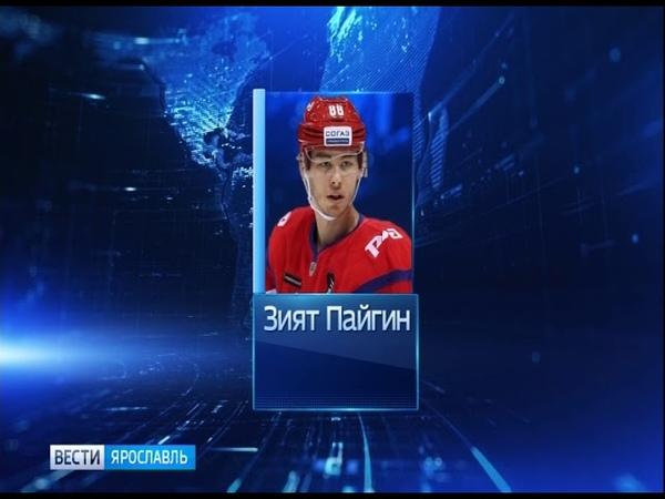 Из Локомотива уходит Зият Пайгин