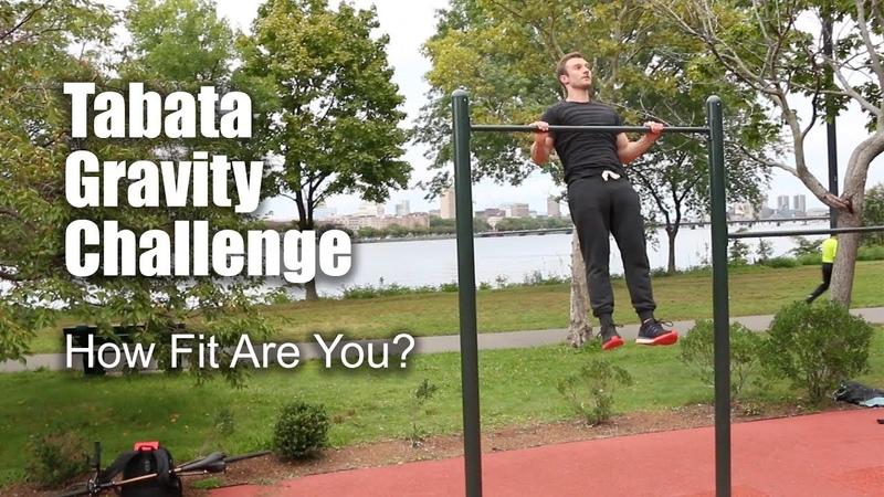 Tabata Gravity Challenge - Tabata Songs w Adam Sandel
