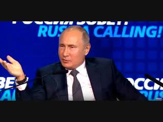Путин: Куда вы так спешите Я пока никуда не собираюсь!