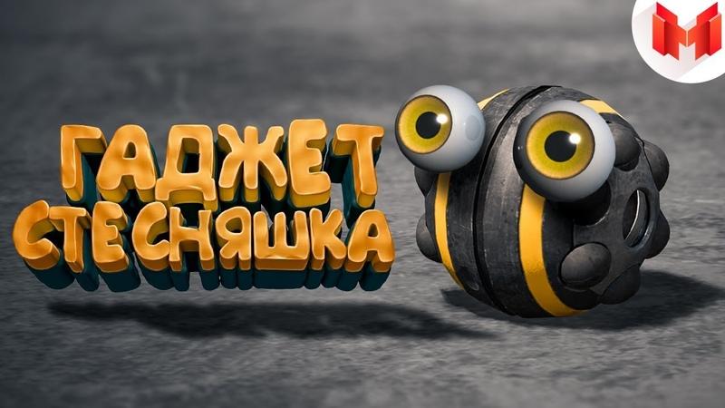 The Division 2 Баги, Приколы, Фейлы