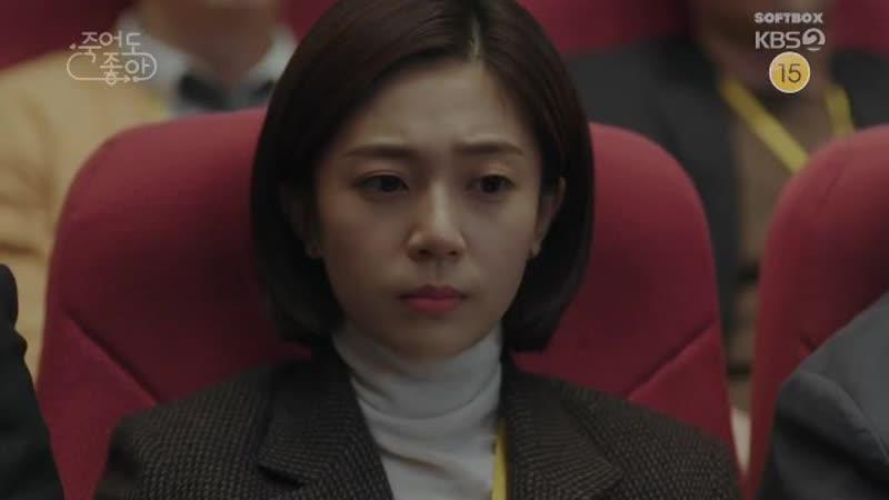 [Озвучка SOFTBOX] Буду счастлива, если вы умрете 04 серия