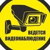 Видеонаблюдение в Томске - ВидеоТехнологии