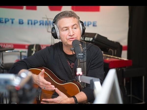 🅰️ Леонид Агутин – На сиреневой Луне (LIVE Авторадио)
