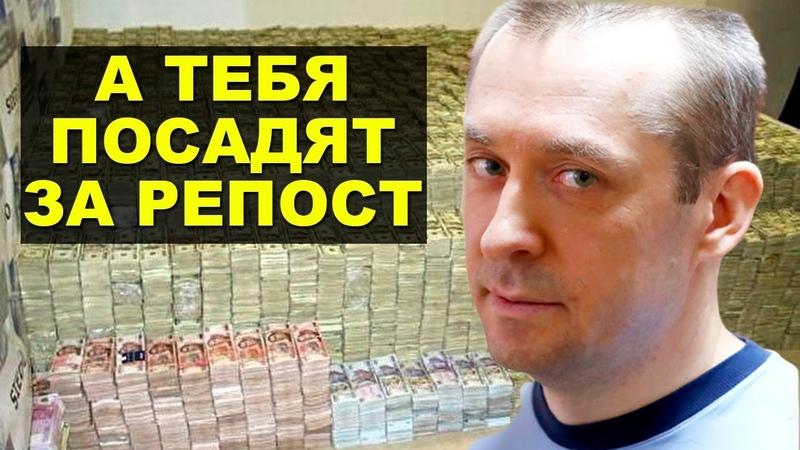 Суд оправдал Захарченко за взятку в $800 тысяч