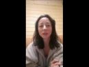 Отзыв о консультации Соматиполога Алёны Скобелевой, от Елены Полянской Санкт-Петербург