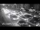 Автохам на элитной иномарке в Липецке попал в объектив видеокамеры