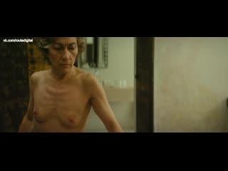 Carme pla nude - petra (es-2018) hd 1080p web watch online