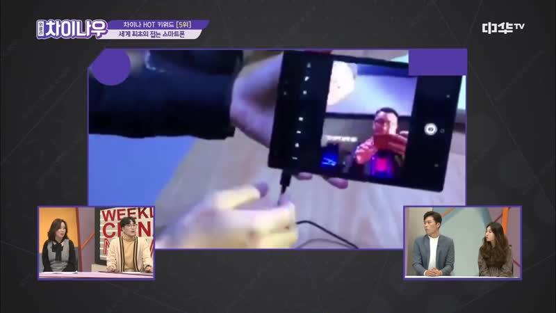 "181208 Юра на шоу ""Weekly China Now""(102 эпизод)"