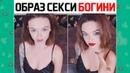 Новые вайны инстаграм 2018 Карина Лазарьянц Наталия Ящук Роман Каграманов ИГРА ЗАМРИ 340
