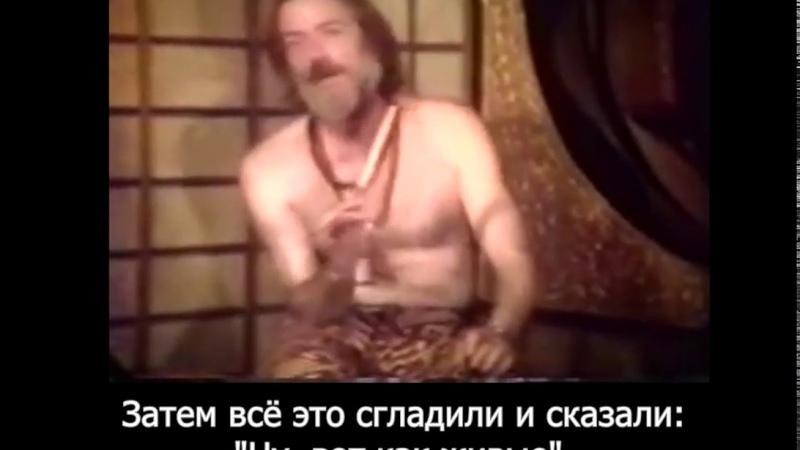 Алан Уотс Воспроизводство репродукция