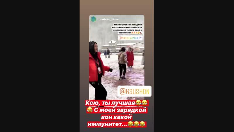 Marikraimbrery_2019_01_07_11_25_37