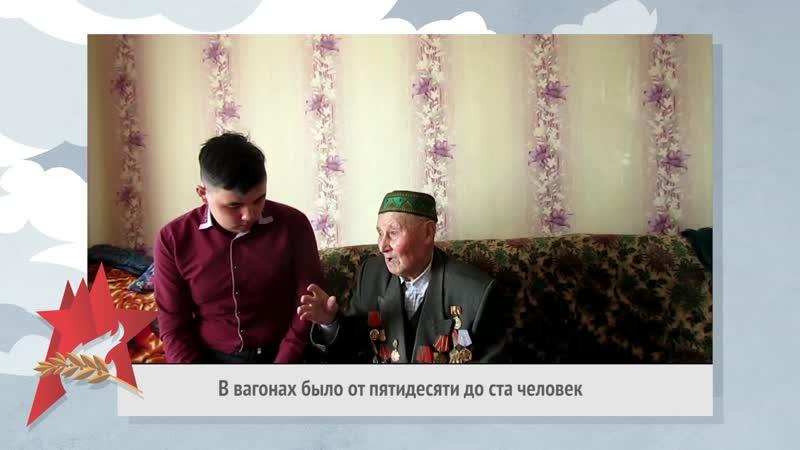 Валиев Мухаррам Салихович, Республика Башкортостан, Абзелиловский р - н, с. Аскарово
