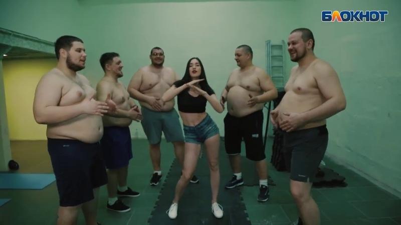 Пародия на Бузову / Ольга топит жир в МетроFitness 24/7 / Много половин /
