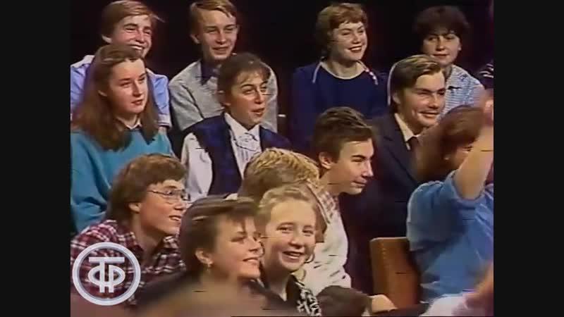 """Телемост """"Ленинград - Сиэтл"""" о проблемах будущего поколения (1987)"""