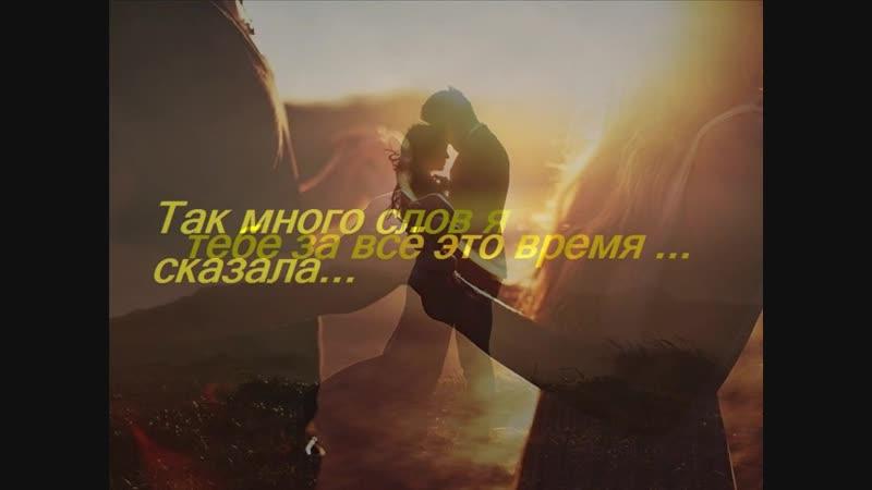Буду я любить тебя всегда