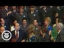 Песня - 74. Финал (1975)