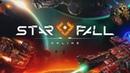 Starfall Online тизер