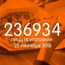 Миша Чернышев фото #34