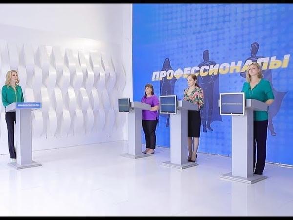 «Профессионалы»: Телевикторина для провизоров и фармацевтов. Выпуск 42
