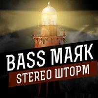 Логотип Bass Маяк - Stereo Шторм
