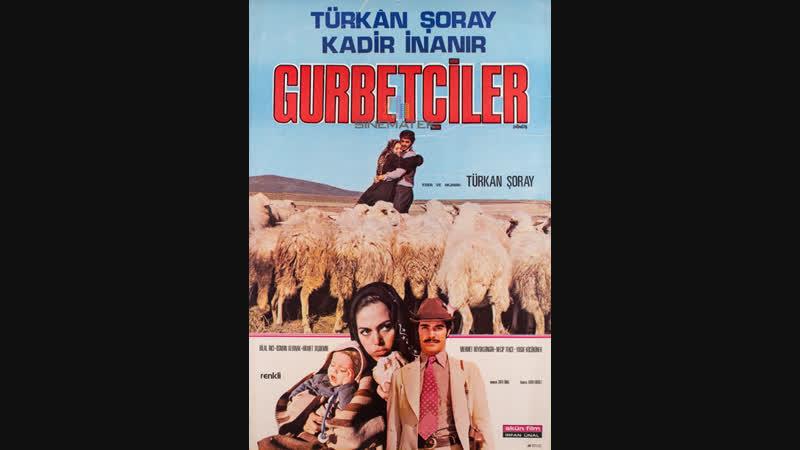 Dönüş 1972 Türk Filmi