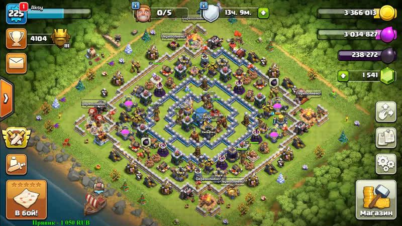 Фарм ресурсов на 12 тх шахтерами / Clash of Clans
