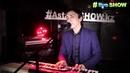 Шок Как он поет вживую LiveShowStudio Данияр Сагынтаев-Ауылга барам