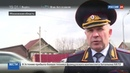 Новости на Россия 24 Газель против Рено погибшие дети ехали на соревнования