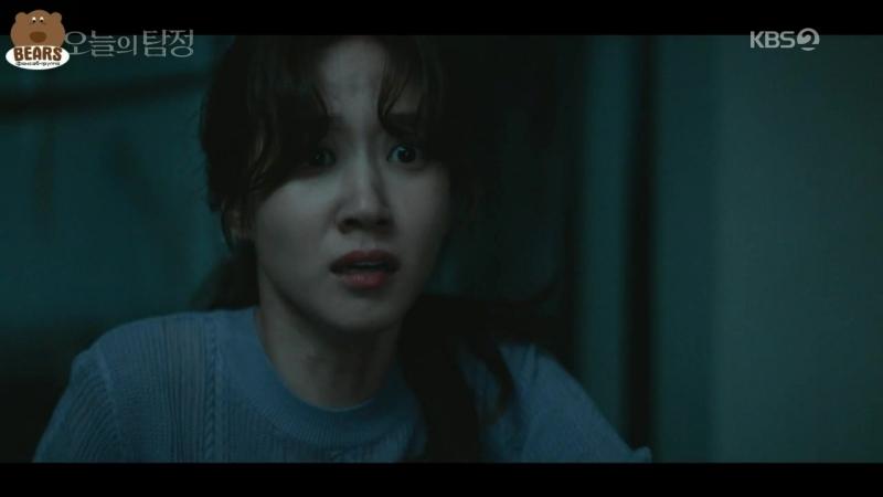 [FSG Bears] Сегодняшний детектив / The Ghost Detective - 9-10/32