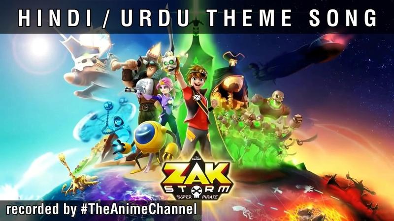 Zak Storm Theme Song (Hindi/Urdu)