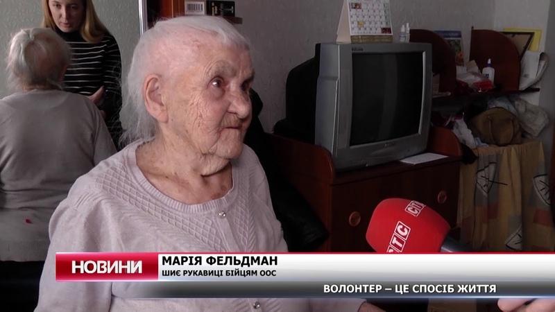 85-річна сумчанка шиє одяг бійцям ООС