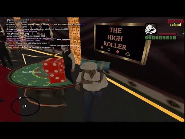 В казино 1кк DRP Radiant
