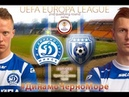 Динамо Минск - Черно море. Dinamo Minsk - Cherno More.