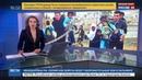 Новости на Россия 24 Террористы пытаются спрятаться от ВКС в жилых кварталах Пальмиры