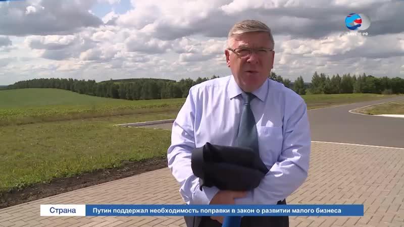 Сенатор Рязанский о Курской битве