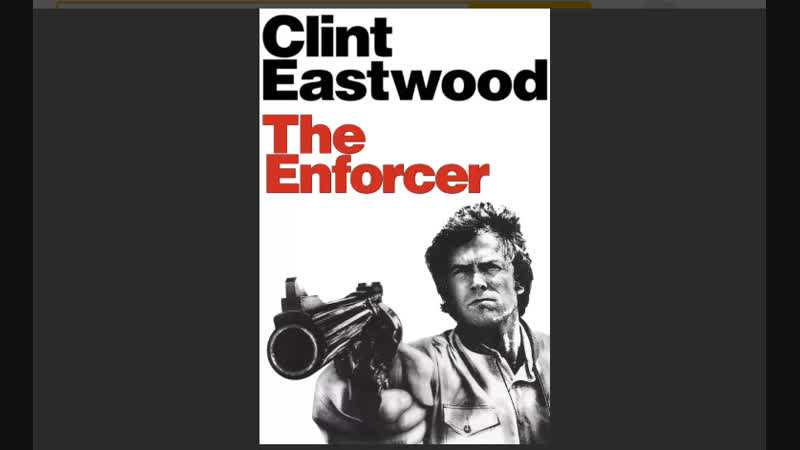 Подкрепление(Рука закона) / Dirty Harry 3: The Enforcer (1976) Горчаков,BDRip 1080