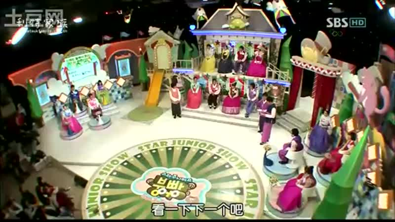 100213 Star Junior Show full cn sub