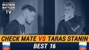 *mberlyaev Checkmate *tarasstanin Taras Stanin *beatboxbattletv Beatbox Battle TV Wabbpost Best 16 Russian Beatbox Battle 2018