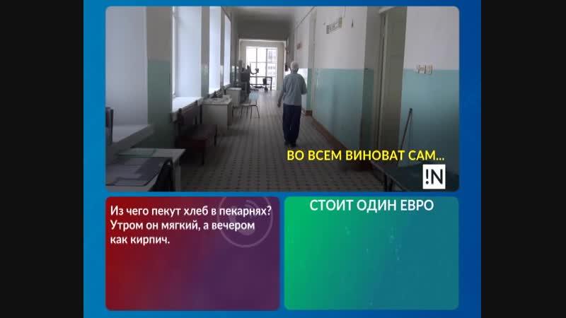 06.12 Ivanovo News