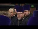 Митрополит Кирилл совершил чин Великого освящения «Царской комнаты» в Храме-на-Крови